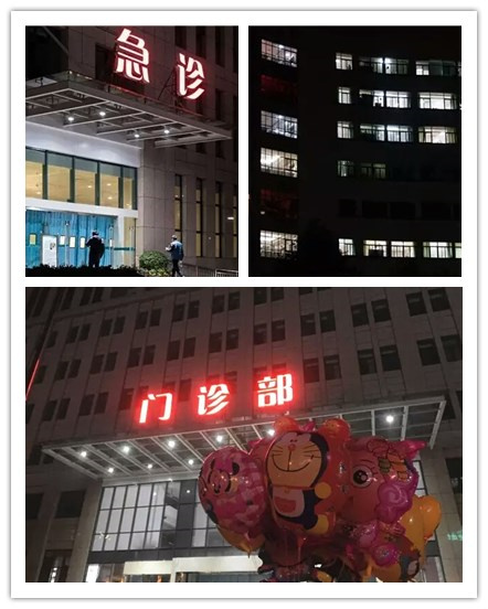 凌晨的儿童医院