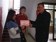 甘金华副会长赴鄂州市开展慈善慰问