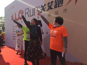 范红华副会长出席2016武汉关艾跑活动