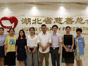 著名公益人邓飞来总会交流慈善项目